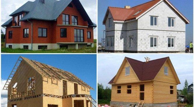 Выбор материалов для загородного дома